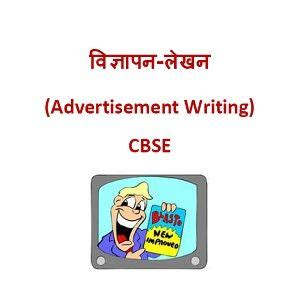 Essay on discipline in hindi for class 2